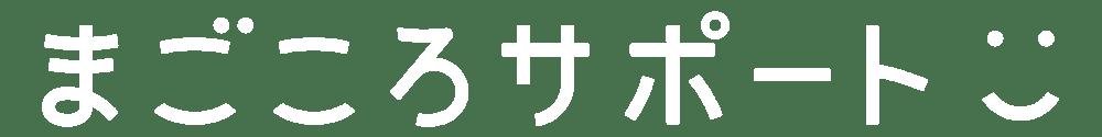 名称未設定のデザイン (2)-1