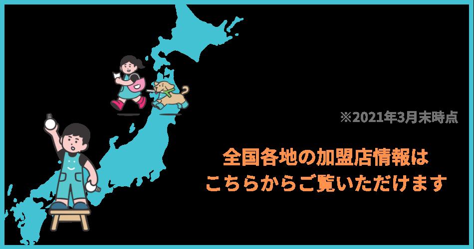 介護業界LP素材_大 (3)