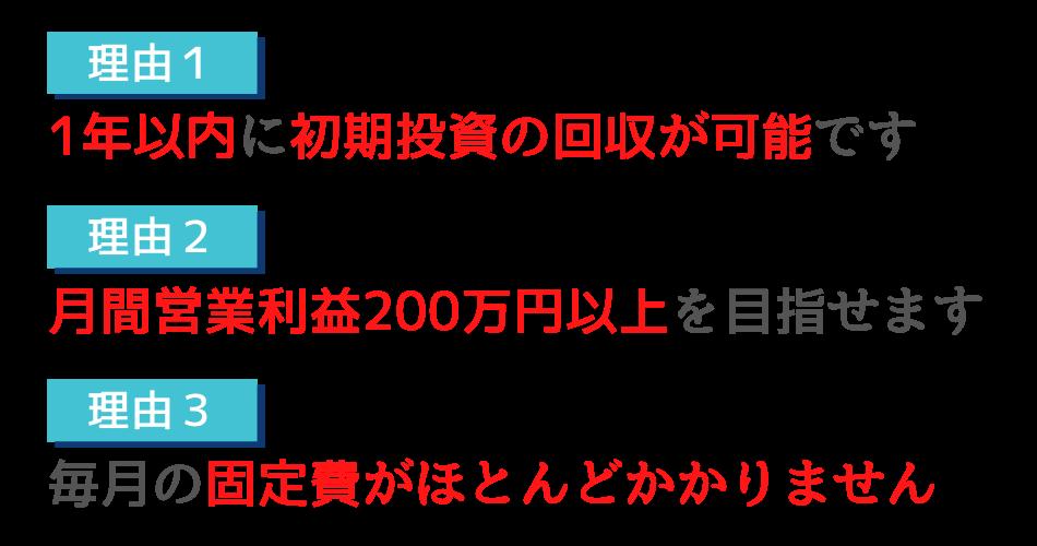 名称未設定のコピーのコピー (3)