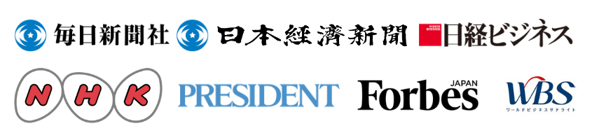掲載メディアロゴ