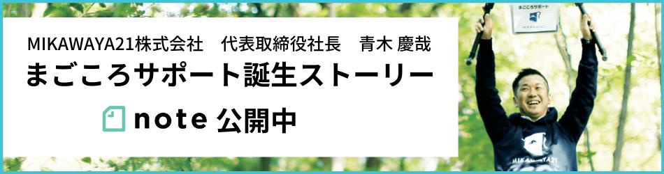 LP_素材2 (4)